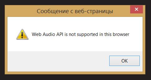 sound-error
